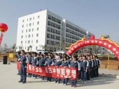 学校2015年 3月正道教育百日冲刺誓师大会